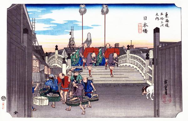 東海道五拾三次-日本橋・朝之景:歌川広重